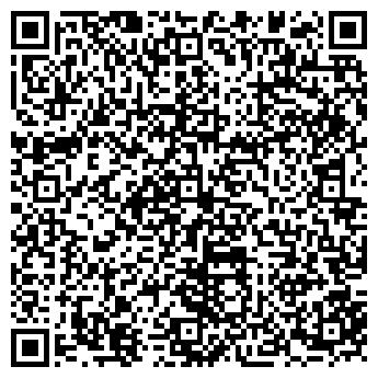 QR-код с контактной информацией организации РЫБНОВСКОЕ ЗВЕРОХОЗЯЙСТВО