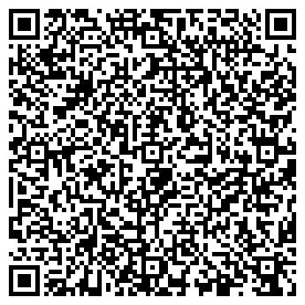 QR-код с контактной информацией организации РЫЛЬСКИЕ ВЕСТИ ТЕЛЕКОМПАНИЯ