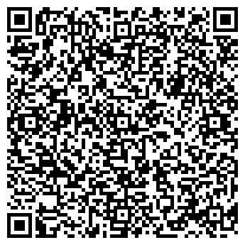 QR-код с контактной информацией организации РЫЛЬСКИЙ ГОРОДСКИЙ ВЕСТИ