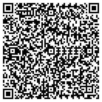 QR-код с контактной информацией организации РЫЛЬСКАЯ МТС, ОАО