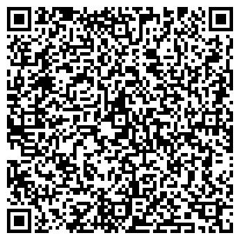 QR-код с контактной информацией организации РЫЛЬСКИЙ ХЛЕБОЗАВОД, ОАО