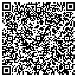 QR-код с контактной информацией организации ШВЕЯ ПКП