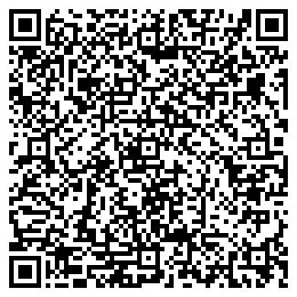 QR-код с контактной информацией организации ОПТ