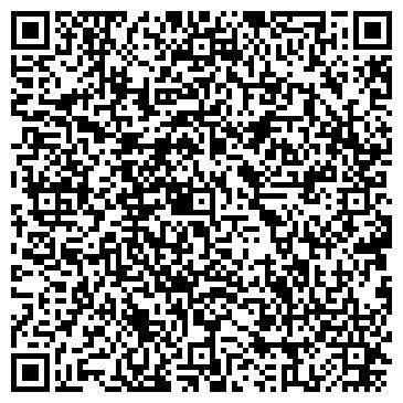 QR-код с контактной информацией организации ОБЩЕСТВЕННОГО ПИТАНИЯ, ТОО