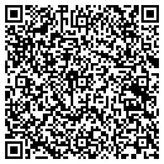 QR-код с контактной информацией организации РЯЖСКРАЙТОП ФИЛИАЛ РЯЗАНЬОБЛТОРГ, ОАО