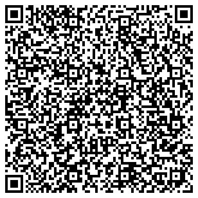 QR-код с контактной информацией организации ОАО «РЯЖСКИЙ АВТОРЕМОНТНЫЙ ЗАВОД»