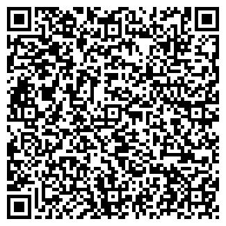 QR-код с контактной информацией организации РЯЖСКОЕ ЖКХ