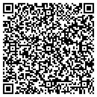 QR-код с контактной информацией организации КРЕСТЬЯНСКОЕ СПК