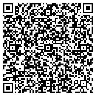 QR-код с контактной информацией организации ТОО ПЕТРОВСКОЕ