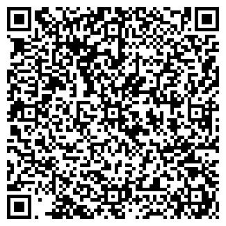 QR-код с контактной информацией организации ТОО ПОПЛЕВИНСКОЕ