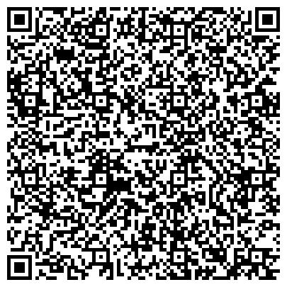 QR-код с контактной информацией организации СТАНЦИЯ ПО БОРЬБЕ С БОЛЕЗНЯМИ ЖИВОТНЫХ ОБЛАСТНАЯ, ЛЕЧЕБНЫЙ ЦЕНТР