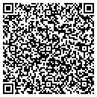QR-код с контактной информацией организации ОКА-ТРАНС