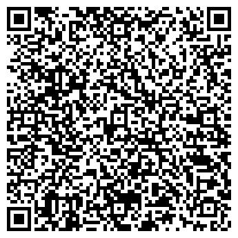 QR-код с контактной информацией организации ОВОЩИ, МАГАЗИН ООО АРАХИС