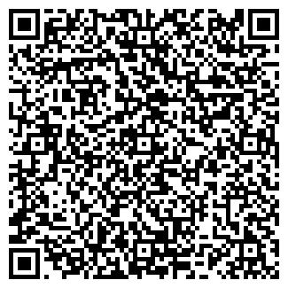 QR-код с контактной информацией организации КУДИНОВ В.А.
