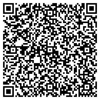 QR-код с контактной информацией организации ФИРМА КОМПЛЕКС