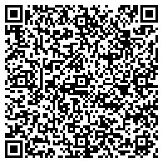 QR-код с контактной информацией организации ООО АГРО-ВИТА