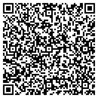 QR-код с контактной информацией организации МИСАНГА, ЗАО