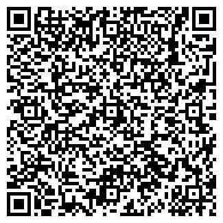QR-код с контактной информацией организации ДОБРЯК, ООО