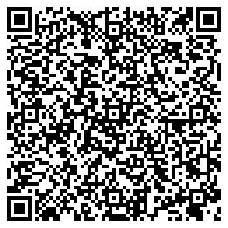 QR-код с контактной информацией организации ЯНТАРНОЕ