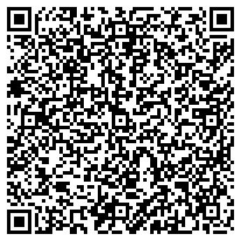 QR-код с контактной информацией организации КОЛОМНА-РЫБА, ФИРМА, ФИЛИАЛ