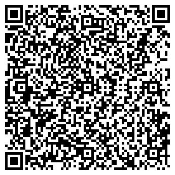 QR-код с контактной информацией организации ОРЛОВ А. А.