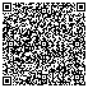 QR-код с контактной информацией организации РЯЗАНЬРЫБПРОМ АООТ