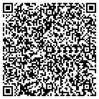 QR-код с контактной информацией организации МАГАЗИН ЯГОДКА