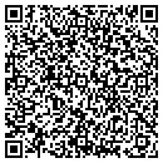 QR-код с контактной информацией организации САДЫ РЯЗАНИ OOO