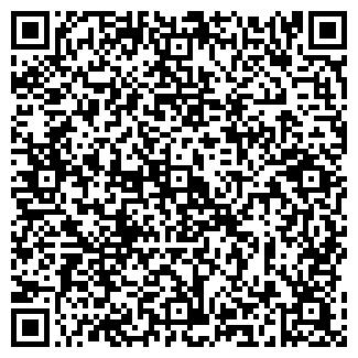 QR-код с контактной информацией организации КОСМОС МАГАЗИН