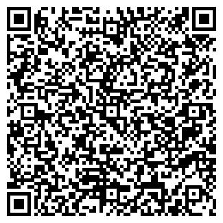 QR-код с контактной информацией организации ЭКОТРАНС-СИСТЕМЫ