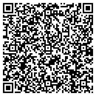 QR-код с контактной информацией организации КОРТ-СЕРВИС