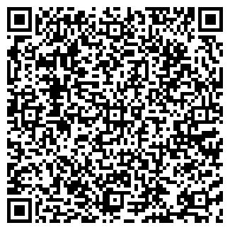 QR-код с контактной информацией организации ЕКИМОВСКОЕ, ЗАО