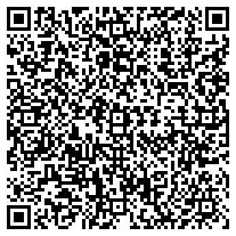 QR-код с контактной информацией организации МОЛОЧНЫЙ КОМБИНАТ, ООО