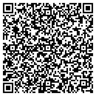 QR-код с контактной информацией организации РЯЗМОЛОКО