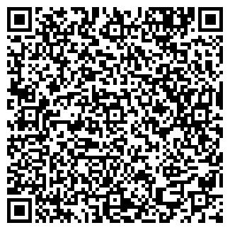 QR-код с контактной информацией организации ФЛАЙТЕР