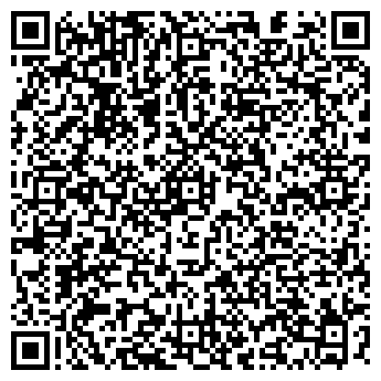 QR-код с контактной информацией организации ООО ЛЕДЯНОЙ ДОМ