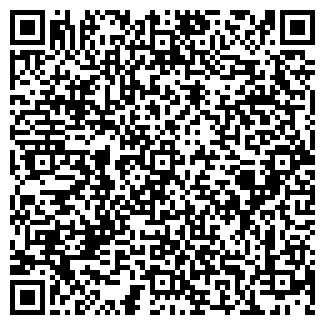 QR-код с контактной информацией организации МОРОЗ