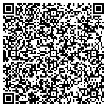 QR-код с контактной информацией организации ХЛАДОПРОДУКТ, ООО