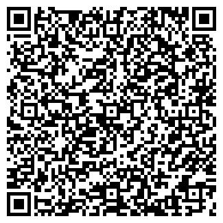 QR-код с контактной информацией организации РЯЗАНСКИЙ ПИЩЕКОМБИНАТ