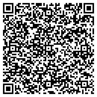 QR-код с контактной информацией организации РЯЗАНЬХЛЕБПРОМ