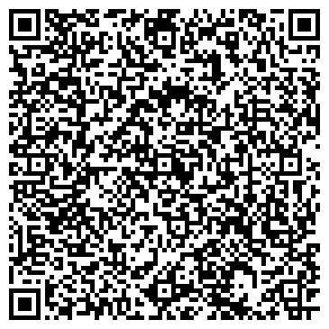 QR-код с контактной информацией организации АЙНАГУЛЬ САЛОН КРАСОТЫ ТОО