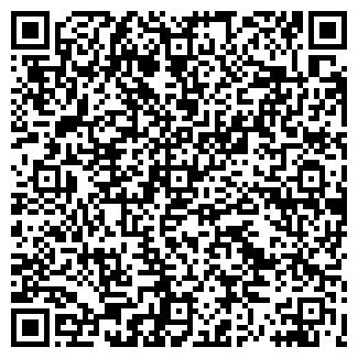 QR-код с контактной информацией организации ВИКОЛЬ