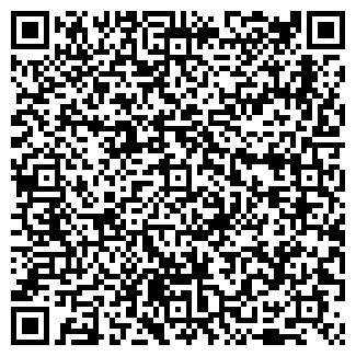 QR-код с контактной информацией организации ЛЫСЕНКО