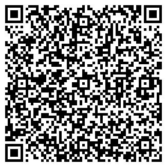 QR-код с контактной информацией организации ЧП КУЗОВОЙ Ю. В.