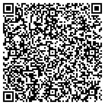 QR-код с контактной информацией организации ООО СОЛНЕЧНАЯ ДОЛИНА