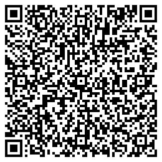 QR-код с контактной информацией организации ООО РЯЗМЯСОПРОМ