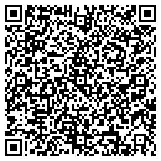 QR-код с контактной информацией организации МАГАЗИН КЛОНДАЙК
