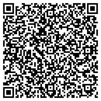 QR-код с контактной информацией организации КРИО, ООО