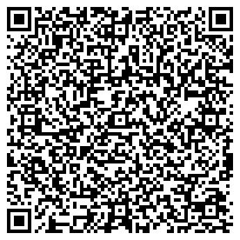 QR-код с контактной информацией организации МАГАЗИН ПРОФЕССИОНАЛ