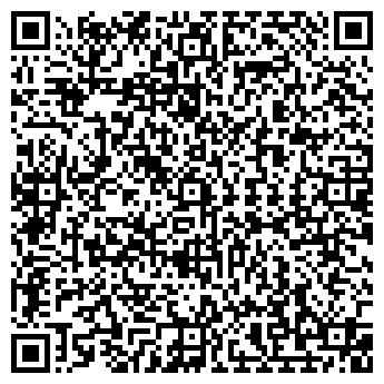 QR-код с контактной информацией организации «Weider-СПОРТ»
